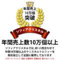 大阪商工会議所サイトにて紹介