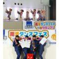 ミズノ杯第23回南港ダンスフェス'17 春グランプリ