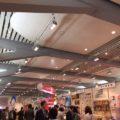 ラブリーペット展示会2017