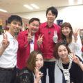 関西テレビ よ~いドン!