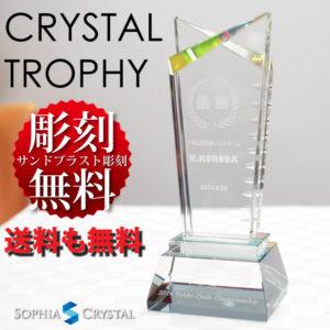クリスタルトロフィーCR-2