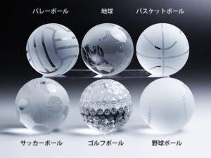 ボール写真