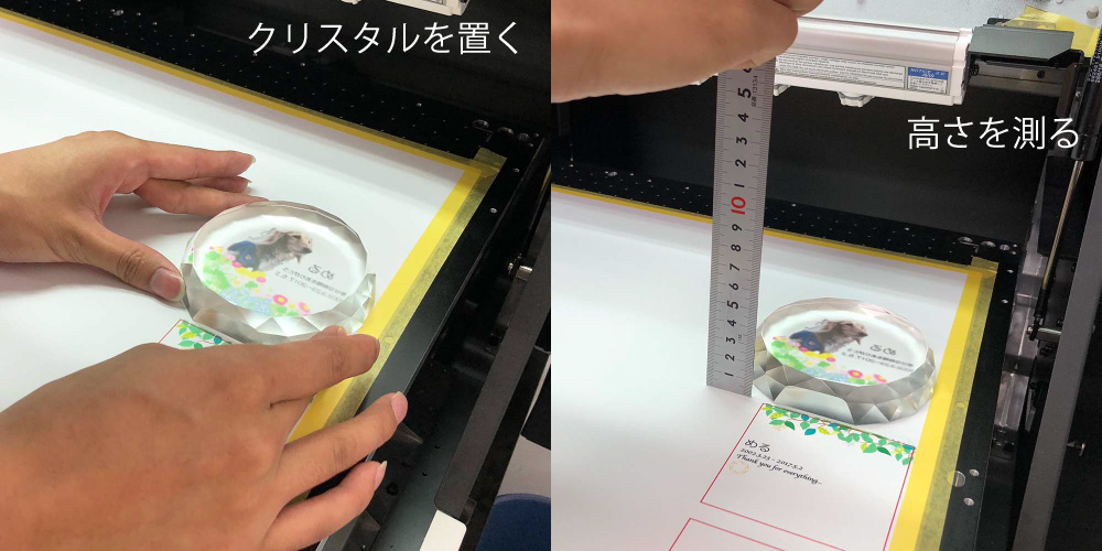 KP-4印刷準備