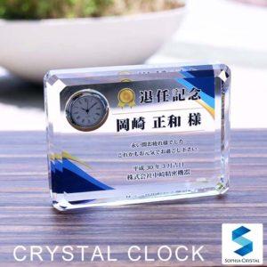 クリスタル置時計DT-6