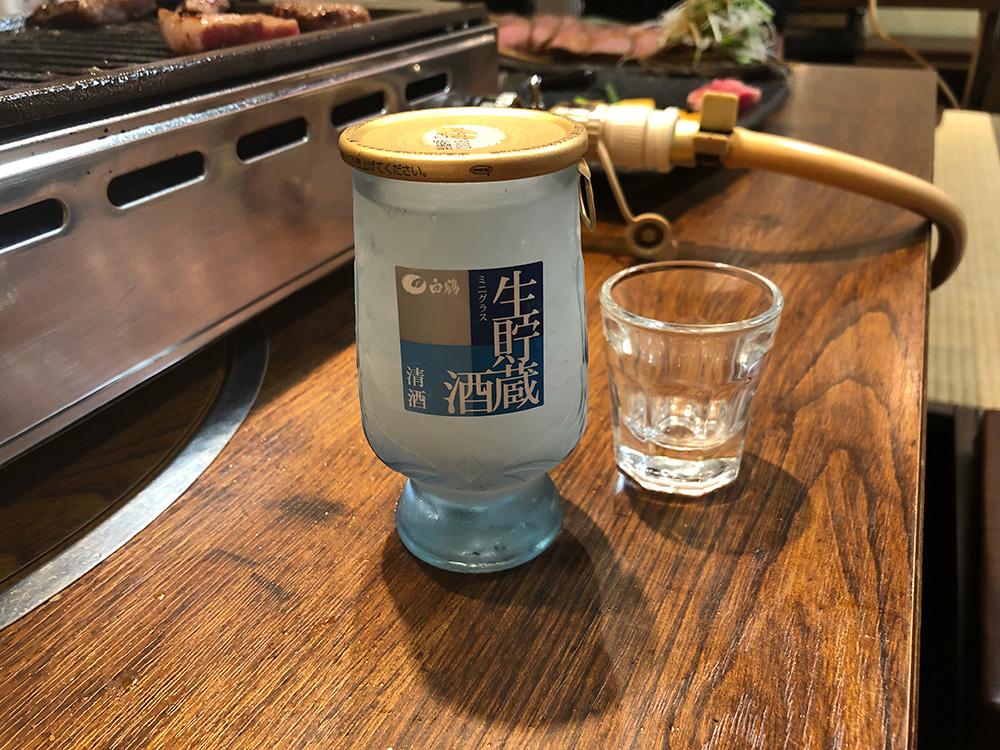 シャーベット状になる日本酒