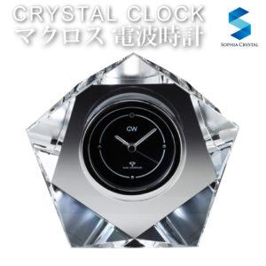 クリスタル電波時計gw1000-11215