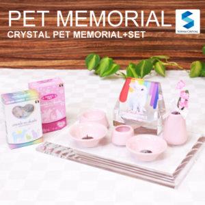 クリスタルペットメモリアルKP8-ASET