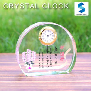 クリスタル置き時計DT-3