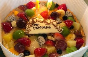 10周年食事会ケーキ