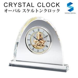 クリスタルクロックgw1000-11071