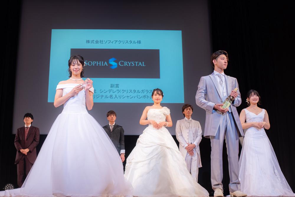 2019ソフィアクリスタル賞