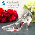 クリスタル ガラスの靴CH-1-jw