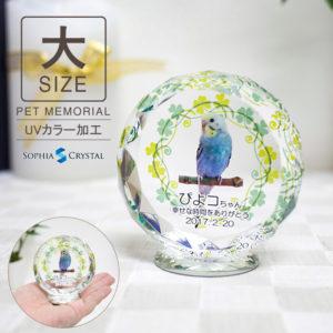 クリスタルペットメモリアルKP-26A